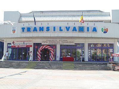 sala_transilvania